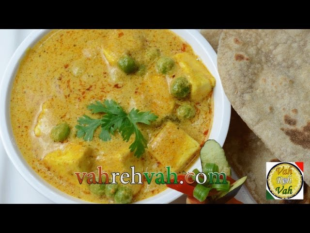 Matar paneer recipe with yellow curry peas and cottage cheese matar paneer recipe with yellow curry peas and cottage cheese curry by vahchef forumfinder Gallery