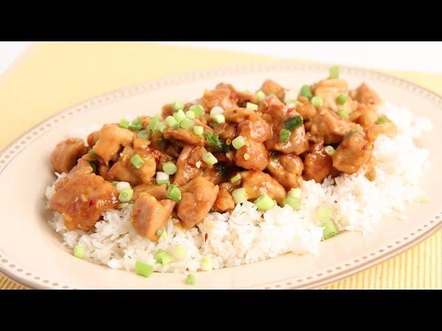 Homemade Orange Chicken Recipe - Laura Vitale - Laura in the Kitchen ...